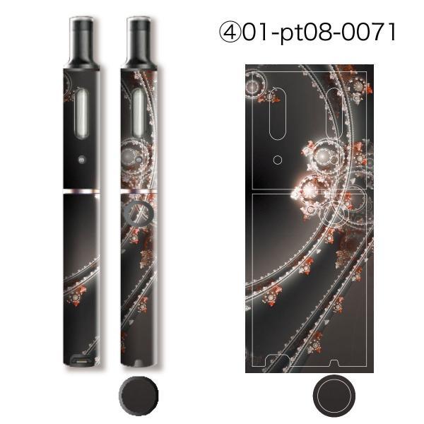 プルームテックプラス シール プルームテック プラス ケース スキンシール カバー 本体 Ploom Tech Plus シール 電子タバコ 大人ゴージャス pt08-025 gochumon 10