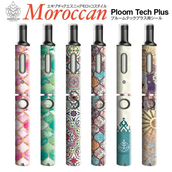 プルームテックプラス シール プルームテック プラス ケース スキンシール カバー 本体 Ploom Tech Plus シール 電子タバコ Moroccan pt08-037|gochumon