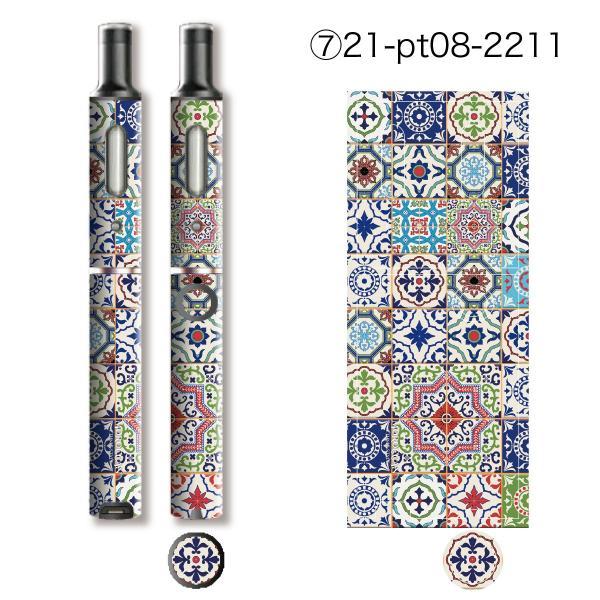 プルームテックプラス シール プルームテック プラス ケース スキンシール カバー 本体 Ploom Tech Plus シール 電子タバコ Moroccan pt08-037|gochumon|13