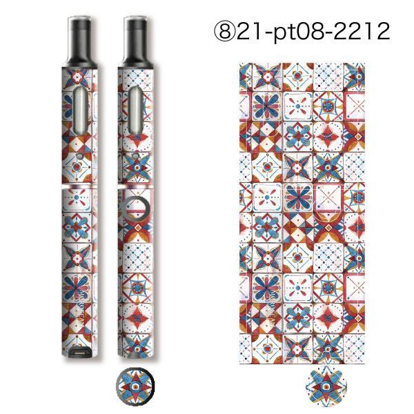 プルームテックプラス シール プルームテック プラス ケース スキンシール カバー 本体 Ploom Tech Plus シール 電子タバコ Moroccan pt08-037|gochumon|14