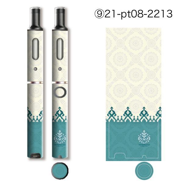 プルームテックプラス シール プルームテック プラス ケース スキンシール カバー 本体 Ploom Tech Plus シール 電子タバコ Moroccan pt08-037|gochumon|15
