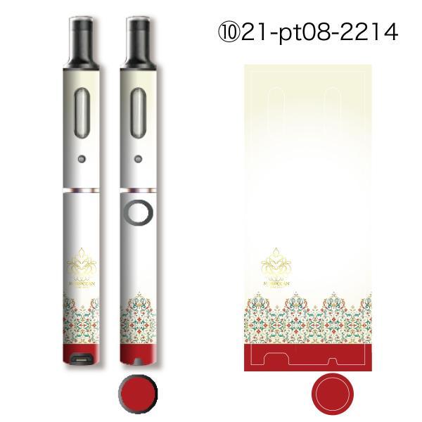 プルームテックプラス シール プルームテック プラス ケース スキンシール カバー 本体 Ploom Tech Plus シール 電子タバコ Moroccan pt08-037|gochumon|16