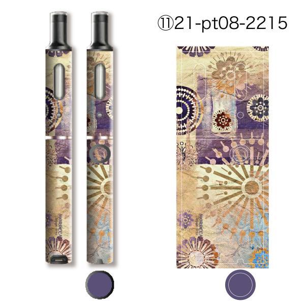 プルームテックプラス シール プルームテック プラス ケース スキンシール カバー 本体 Ploom Tech Plus シール 電子タバコ Moroccan pt08-037|gochumon|17