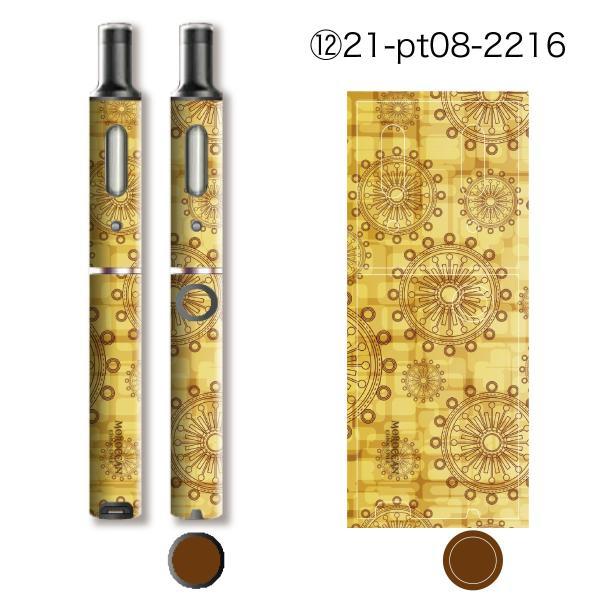 プルームテックプラス シール プルームテック プラス ケース スキンシール カバー 本体 Ploom Tech Plus シール 電子タバコ Moroccan pt08-037|gochumon|18