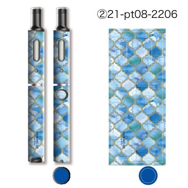 プルームテックプラス シール プルームテック プラス ケース スキンシール カバー 本体 Ploom Tech Plus シール 電子タバコ Moroccan pt08-037|gochumon|08
