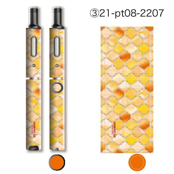 プルームテックプラス シール プルームテック プラス ケース スキンシール カバー 本体 Ploom Tech Plus シール 電子タバコ Moroccan pt08-037|gochumon|09