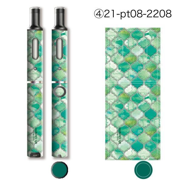 プルームテックプラス シール プルームテック プラス ケース スキンシール カバー 本体 Ploom Tech Plus シール 電子タバコ Moroccan pt08-037|gochumon|10