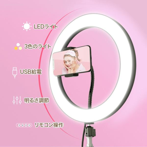スマホライトスタンド LED ライトスタンド 動画 撮影 撮影ライト ライト 照明 ビデオ 自撮り 160cmスタンド TikTok YouTube r-light gochumon 02