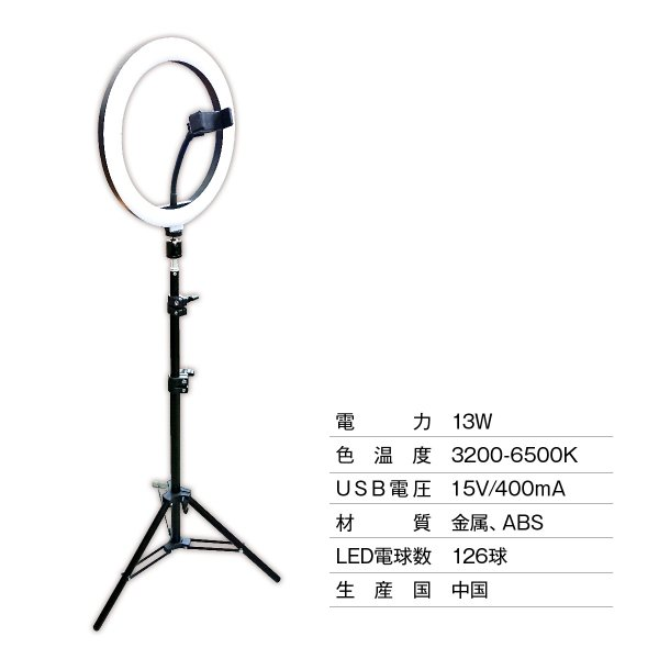 スマホライトスタンド LED ライトスタンド 動画 撮影 撮影ライト ライト 照明 ビデオ 自撮り 160cmスタンド TikTok YouTube r-light gochumon 20