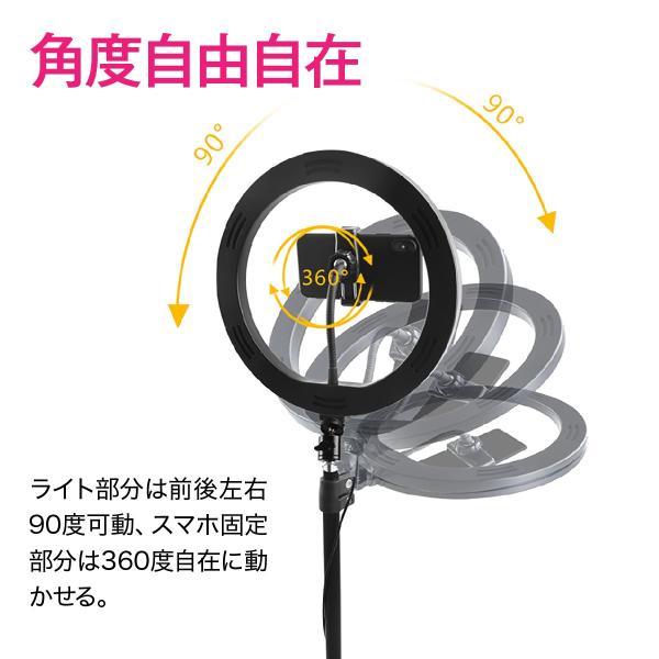 スマホライトスタンド LED ライトスタンド 動画 撮影 撮影ライト ライト 照明 ビデオ 自撮り 160cmスタンド TikTok YouTube r-light gochumon 08