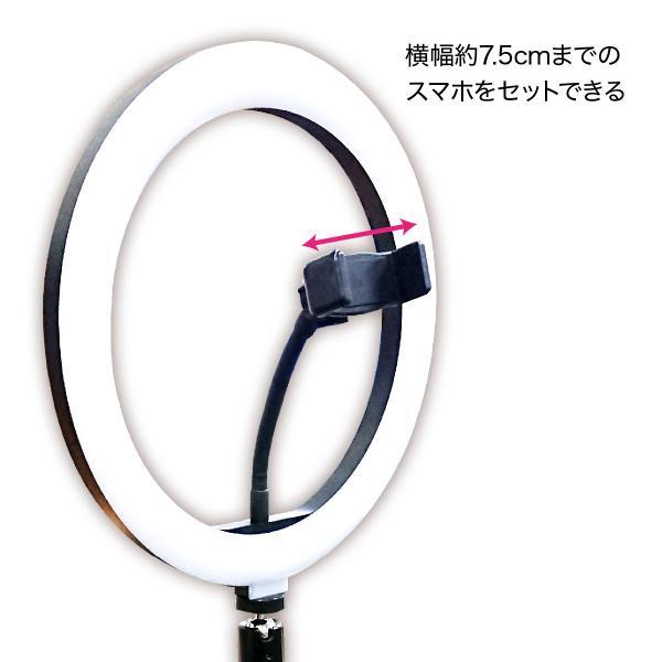 スマホライトスタンド LED ライトスタンド 動画 撮影 撮影ライト ライト 照明 ビデオ 自撮り 160cmスタンド TikTok YouTube r-light gochumon 09