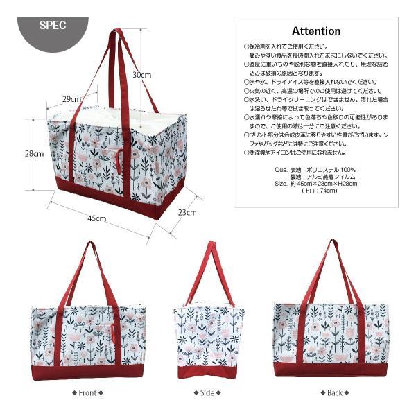 レジカゴバッグ 保冷 レジカゴ レジかごバッグ 保温 折りたたみ おしゃれ 大容量 レジカゴ型 エコバッグ regi-bag-01|gochumon|11