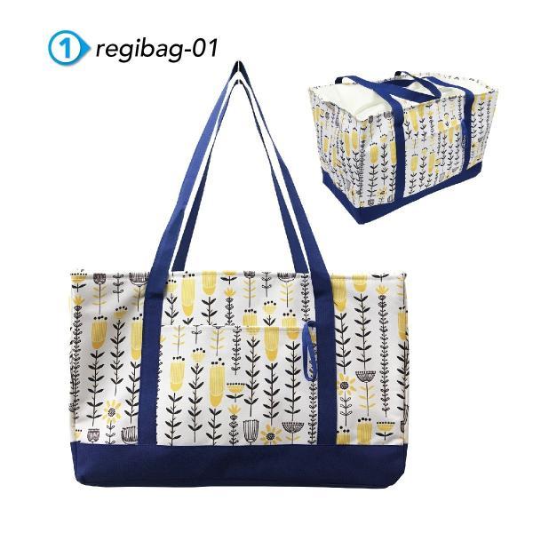 レジカゴバッグ 保冷 レジカゴ レジかごバッグ 保温 折りたたみ おしゃれ 大容量 レジカゴ型 エコバッグ regi-bag-01|gochumon|14