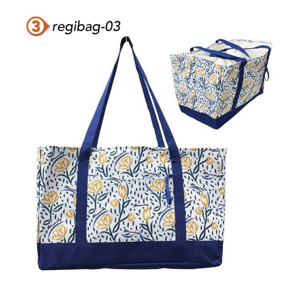 レジカゴバッグ 保冷 レジカゴ レジかごバッグ 保温 折りたたみ おしゃれ 大容量 レジカゴ型 エコバッグ regi-bag-01|gochumon|16