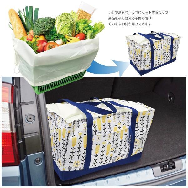 レジカゴバッグ 保冷 レジカゴ レジかごバッグ 保温 折りたたみ おしゃれ 大容量 レジカゴ型 エコバッグ regi-bag-01|gochumon|07