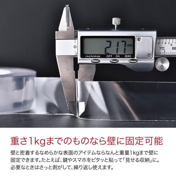 両面テープ 超強力 はがせる 3m 30mm 強力 防災対策 ryomen-tape|gochumon|11