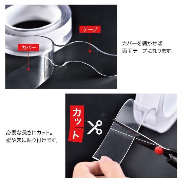両面テープ 超強力 はがせる 3m 30mm 強力 防災対策 ryomen-tape|gochumon|13