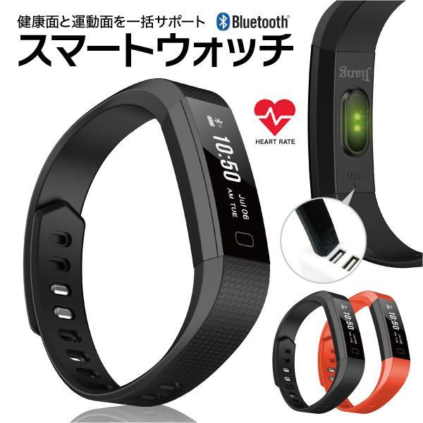 スマートウォッチ iphone 対応 android 対応 line 血圧 防水 日本語 血圧測定 心拍計 歩数計 IP67防水 スマートブレスレット レディース メンズ sb-y11|gochumon