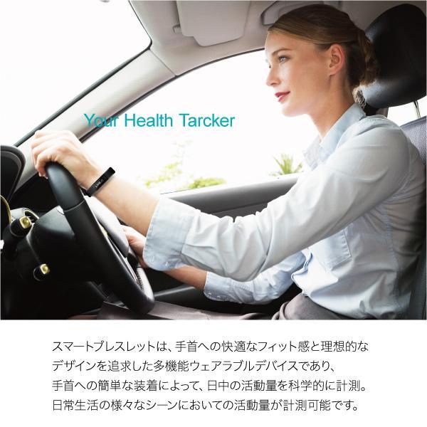 スマートウォッチ iphone 対応 android 対応 line 血圧 防水 日本語 血圧測定 心拍計 歩数計 IP67防水 スマートブレスレット レディース メンズ sb-y11|gochumon|02