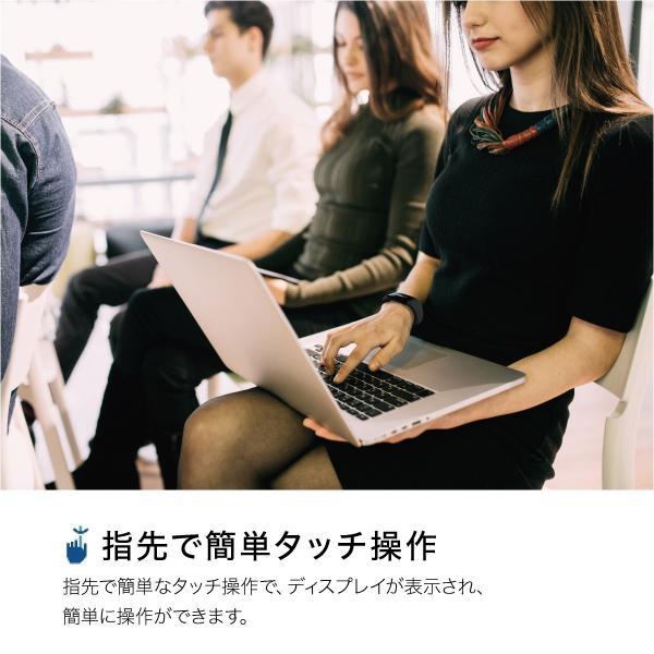 スマートウォッチ iphone 対応 android 対応 line 血圧 防水 日本語 血圧測定 心拍計 歩数計 IP67防水 スマートブレスレット レディース メンズ sb-y11|gochumon|11