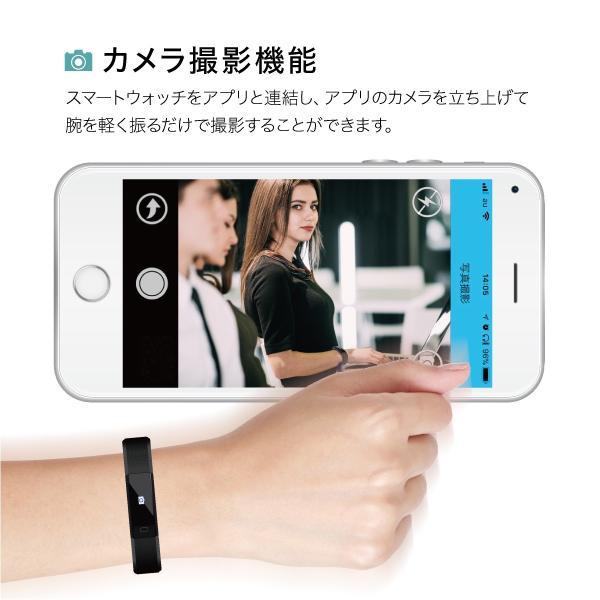 スマートウォッチ iphone 対応 android 対応 line 血圧 防水 日本語 血圧測定 心拍計 歩数計 IP67防水 スマートブレスレット レディース メンズ sb-y11|gochumon|14
