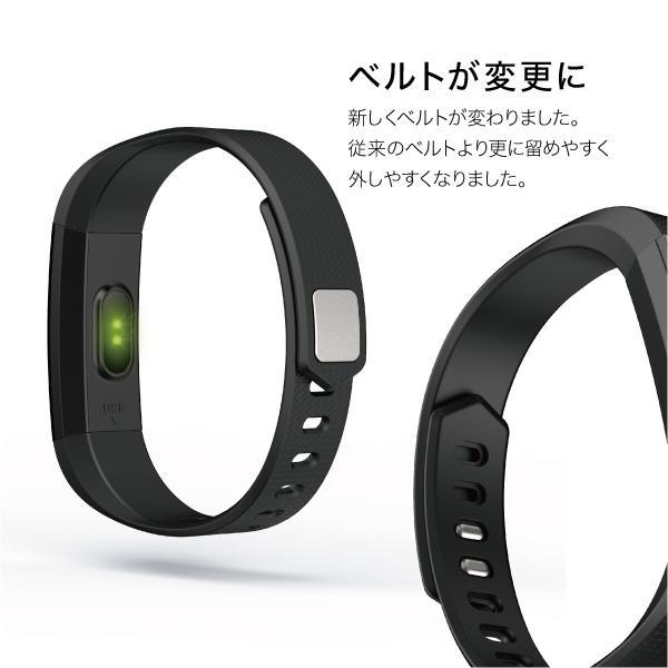 スマートウォッチ iphone 対応 android 対応 line 血圧 防水 日本語 血圧測定 心拍計 歩数計 IP67防水 スマートブレスレット レディース メンズ sb-y11|gochumon|17