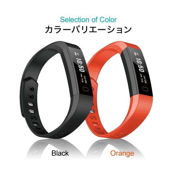 スマートウォッチ iphone 対応 android 対応 line 血圧 防水 日本語 血圧測定 心拍計 歩数計 IP67防水 スマートブレスレット レディース メンズ sb-y11|gochumon|18