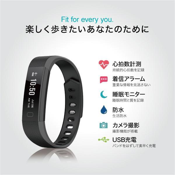 スマートウォッチ iphone 対応 android 対応 line 血圧 防水 日本語 血圧測定 心拍計 歩数計 IP67防水 スマートブレスレット レディース メンズ sb-y11|gochumon|03