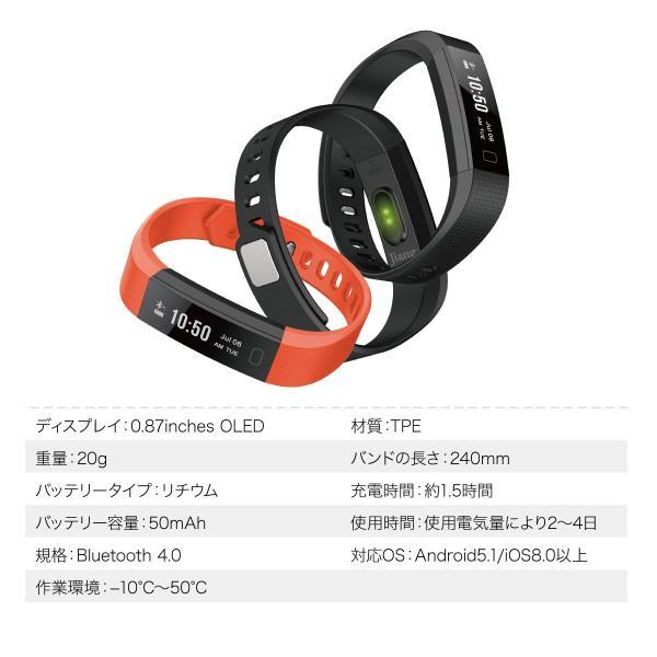 スマートウォッチ iphone 対応 android 対応 line 血圧 防水 日本語 血圧測定 心拍計 歩数計 IP67防水 スマートブレスレット レディース メンズ sb-y11|gochumon|21