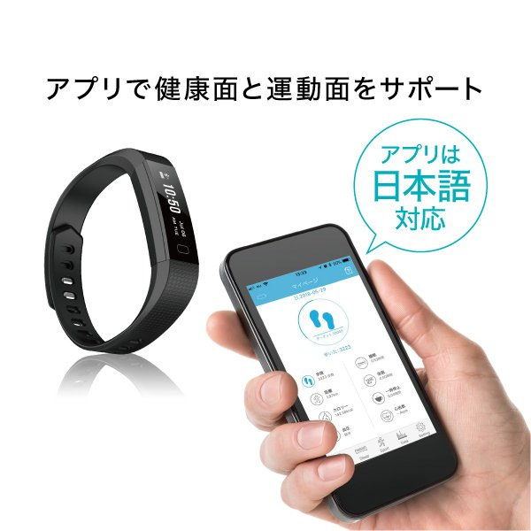 スマートウォッチ iphone 対応 android 対応 line 血圧 防水 日本語 血圧測定 心拍計 歩数計 IP67防水 スマートブレスレット レディース メンズ sb-y11|gochumon|04