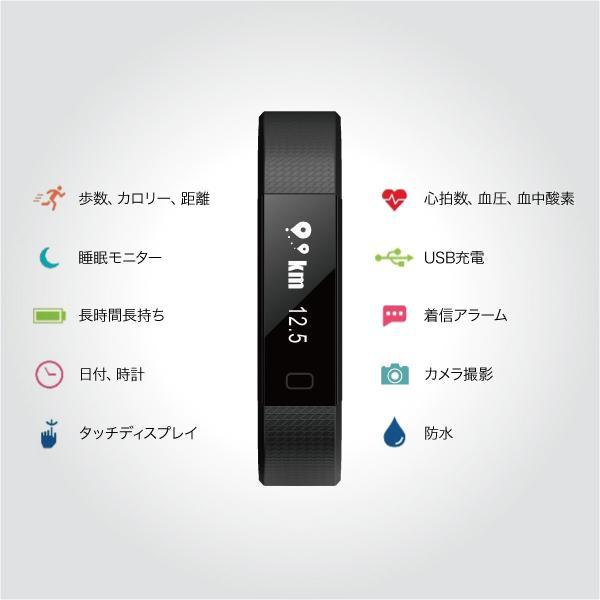 スマートウォッチ iphone 対応 android 対応 line 血圧 防水 日本語 血圧測定 心拍計 歩数計 IP67防水 スマートブレスレット レディース メンズ sb-y11|gochumon|05