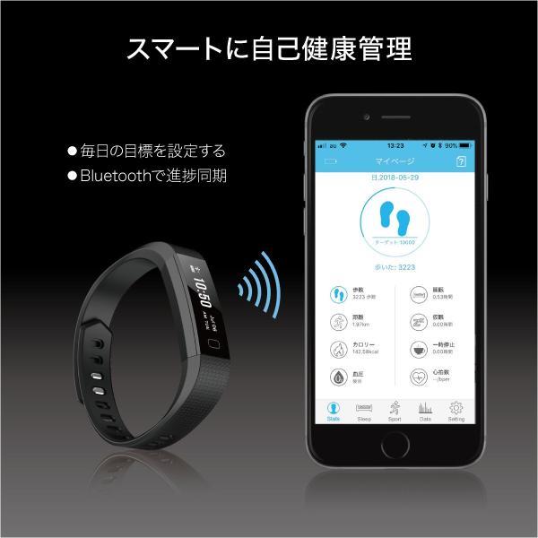 スマートウォッチ iphone 対応 android 対応 line 血圧 防水 日本語 血圧測定 心拍計 歩数計 IP67防水 スマートブレスレット レディース メンズ sb-y11|gochumon|06