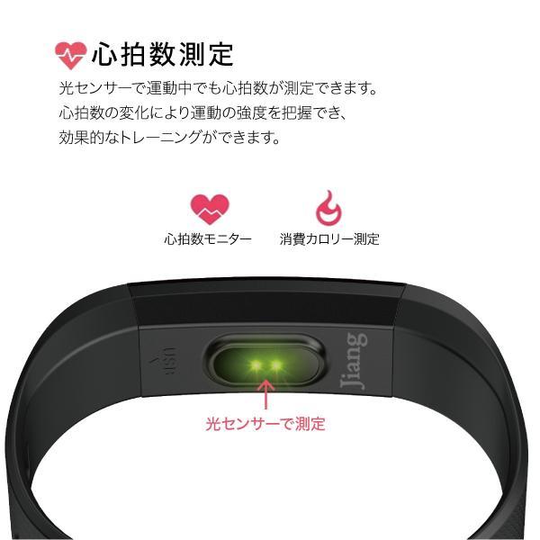 スマートウォッチ iphone 対応 android 対応 line 血圧 防水 日本語 血圧測定 心拍計 歩数計 IP67防水 スマートブレスレット レディース メンズ sb-y11|gochumon|07