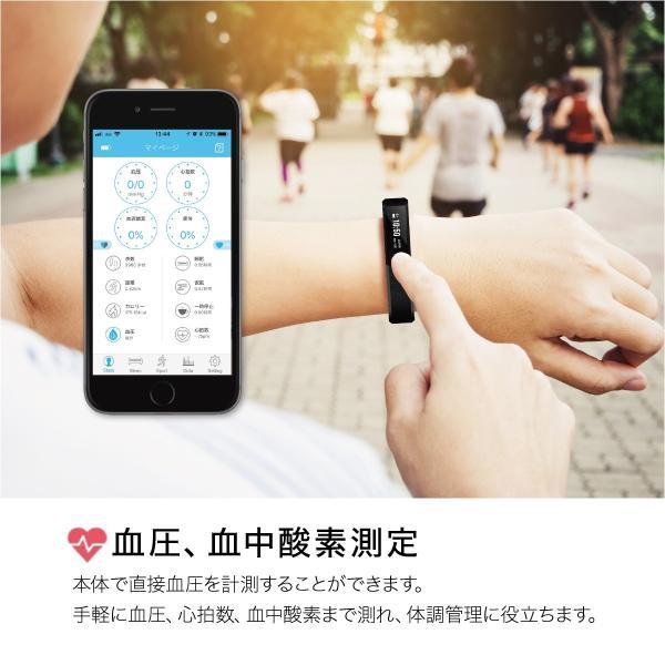 スマートウォッチ iphone 対応 android 対応 line 血圧 防水 日本語 血圧測定 心拍計 歩数計 IP67防水 スマートブレスレット レディース メンズ sb-y11|gochumon|08