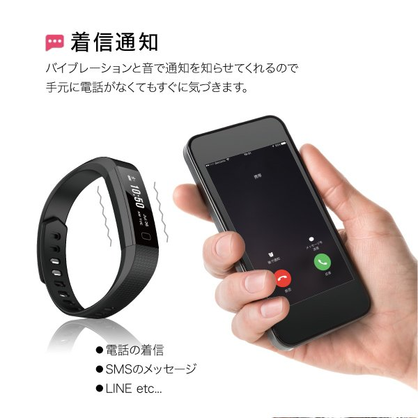 スマートウォッチ iphone 対応 android 対応 line 血圧 防水 日本語 血圧測定 心拍計 歩数計 IP67防水 スマートブレスレット レディース メンズ sb-y11|gochumon|10