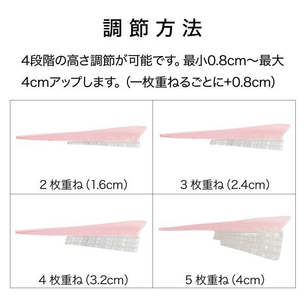 シークレットインソール 4cmアップ シリコン 靴 スニーカー ブーツ 美脚効果 疲労軽減 secret-02|gochumon|04