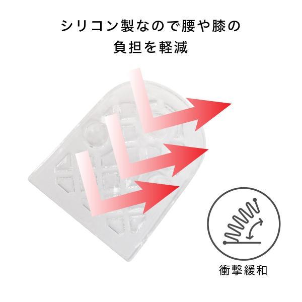シークレットインソール 4cmアップ シリコン 靴 スニーカー ブーツ 美脚効果 疲労軽減 secret-02|gochumon|05