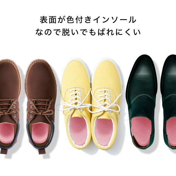 シークレットインソール 4cmアップ シリコン 靴 スニーカー ブーツ 美脚効果 疲労軽減 secret-02|gochumon|07