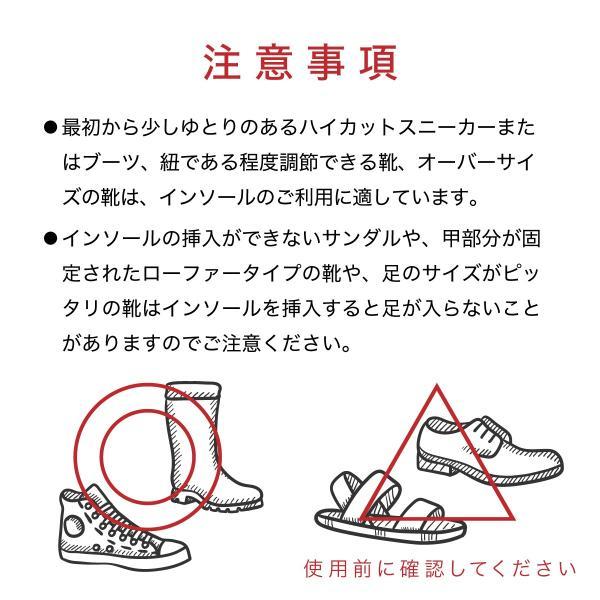 シークレットインソール 4cmアップ シリコン 靴 スニーカー ブーツ 美脚効果 疲労軽減 secret-02|gochumon|09