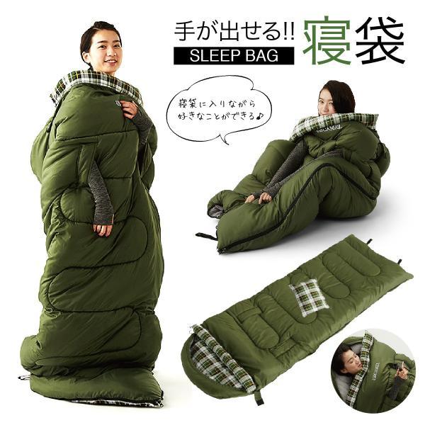 寝袋 洗える 手が出せる ねぶくろ 枕付き コンパクト キャンプ マット かわいい sleep-bag|gochumon