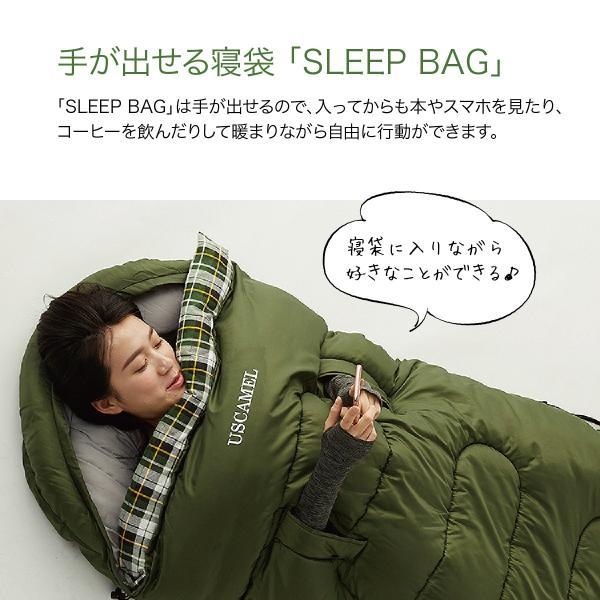 寝袋 洗える 手が出せる ねぶくろ 枕付き コンパクト キャンプ マット かわいい sleep-bag|gochumon|02