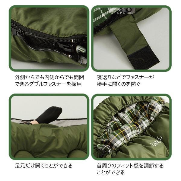 寝袋 洗える 手が出せる ねぶくろ 枕付き コンパクト キャンプ マット かわいい sleep-bag|gochumon|12