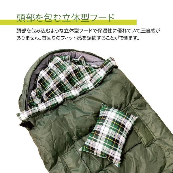 寝袋 洗える 手が出せる ねぶくろ 枕付き コンパクト キャンプ マット かわいい sleep-bag|gochumon|16