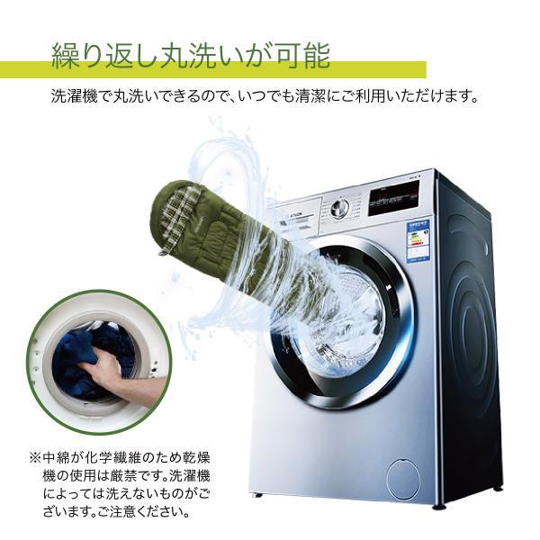 寝袋 洗える 手が出せる ねぶくろ 枕付き コンパクト キャンプ マット かわいい sleep-bag|gochumon|17