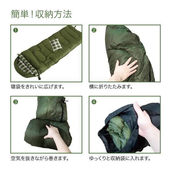 寝袋 洗える 手が出せる ねぶくろ 枕付き コンパクト キャンプ マット かわいい sleep-bag|gochumon|20