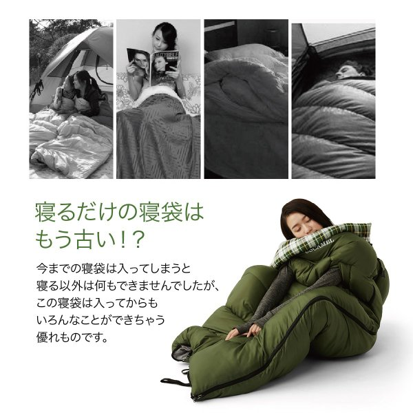 寝袋 洗える 手が出せる ねぶくろ 枕付き コンパクト キャンプ マット かわいい sleep-bag|gochumon|03