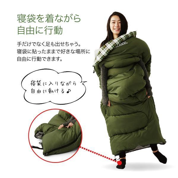寝袋 洗える 手が出せる ねぶくろ 枕付き コンパクト キャンプ マット かわいい sleep-bag|gochumon|04