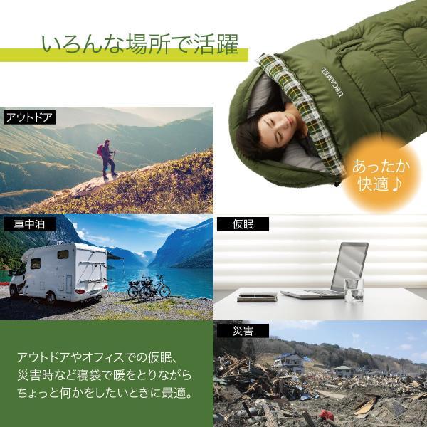 寝袋 洗える 手が出せる ねぶくろ 枕付き コンパクト キャンプ マット かわいい sleep-bag|gochumon|09