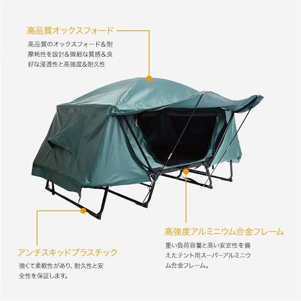 テント テントコット 2人用 折り畳み式 テントベッド ベッドシェルター コンパクトテントコット TENT COT 高床式 大型 海 キャンプ tent-cot-w|gochumon|14
