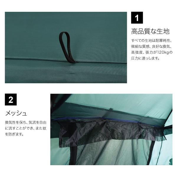 テント テントコット 2人用 折り畳み式 テントベッド ベッドシェルター コンパクトテントコット TENT COT 高床式 大型 海 キャンプ tent-cot-w|gochumon|15
